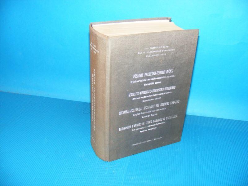 Poslovni privredno-tehnički rečnik (besplatna dostava)