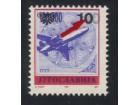Poštanski saobraćaj 10/100000 din 1993.,dupli pretisak