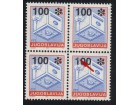 Poštanski saobraćaj  100/3 din 1992.,greška,čisto