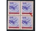 Poštanski saobraćaj  100000 din 1993.,greška,čisto