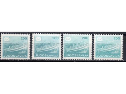 Poštanski saobraćaj 1986.,komplet,čisto