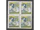 Poštanski saobraćaj 1988.,četverac-zup 12 1/2,čisto