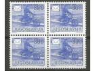 Poštanski saobraćaj 1989.,četverac-zup 13 1/4,čisto