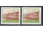 Poštanski saobraćaj  1989.,oba zupčanja,čisto