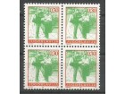 Poštanski saobraćaj 1990.,četverac-zup 12 1/2,čisto
