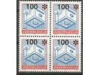 Poštanski saobraćaj 1992.,četverac-zup 13 1/4,čisto