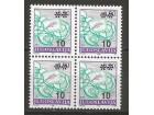 Poštanski saobraćaj 1993.,četverac-zup 12 1/2,čisto