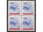 Poštanski saobraćaj 1993.,četverac-zup 13 1/4,čisto