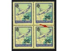 Poštanski saobraćaj  20/5 din 1992.,greška,čisto