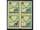 Poštanski saobraćaj  20/5 din din 1992.,greška,čisto