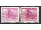 Poštanski saobraćaj 20 din 1986.,dve nijanse,čisto