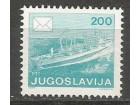 Poštanski saobraćaj  200 din 1986.,kreda,čisto