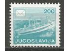 Poštanski saobraćaj  200 din 1986.,zup 12 1/2,čisto