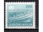 Poštanski saobraćaj  200 din 1986.,zup 13 1/4,čisto