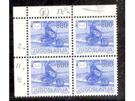 Poštar na motoru specijalitet na sve 4 marke