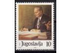 Povodom Titovog rođendana 1986.,čisto