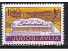 Povodom Univerzijade u Zagrebu 1985.,čisto