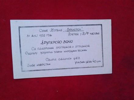 Pozivnica za drugarsko veče iz 1952 god .