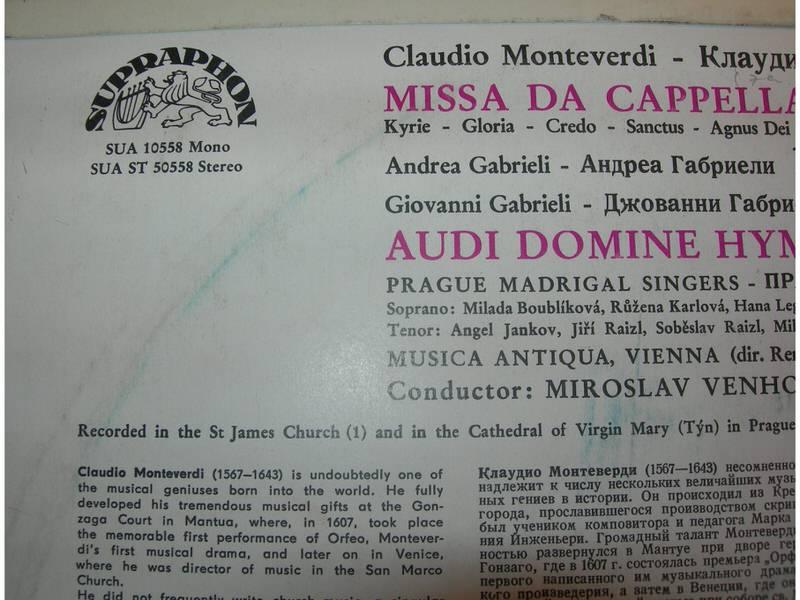 Prague Madrigal Singers - Claudio Monteverdi - Missa da cappella