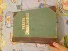 Pravna enciklopedija