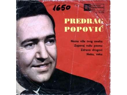 Predrag Popović (2) - Nema Više Tvog Smeha