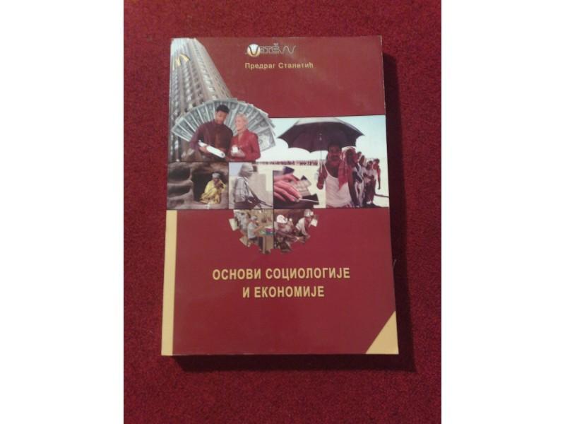 Predrag Staletic - Osnovi sociologije i ekonomije