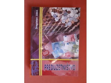 Preduzetništvo, Dragoslav Jokic