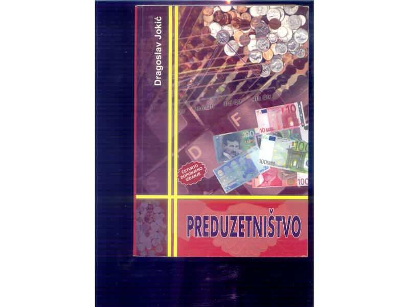 Preduzetnistvo Dragoslav Jokic