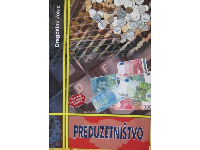 Preduzetništvo  Dragoslav Jokić