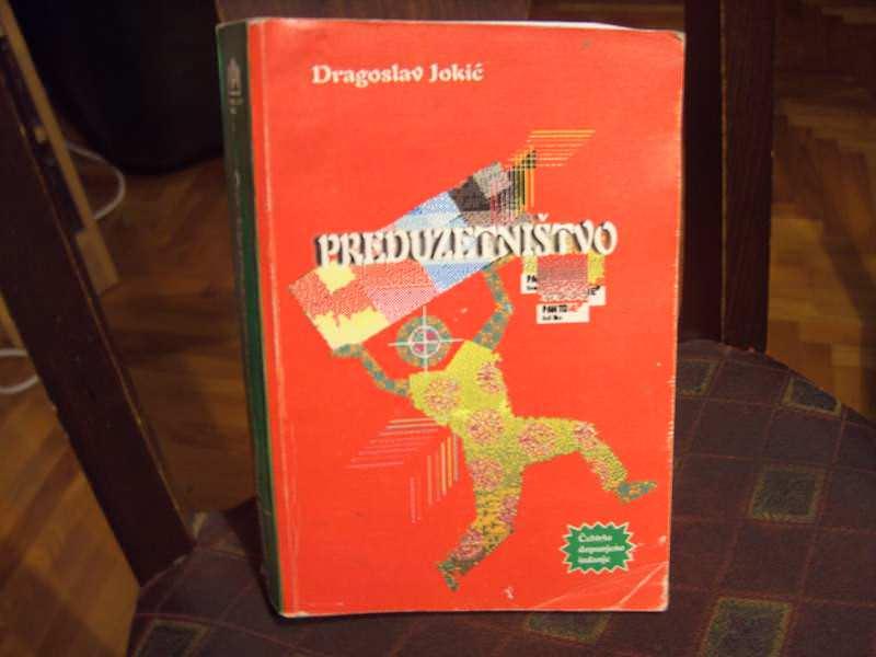 Preduzetništvo, Dragoslav Jokić