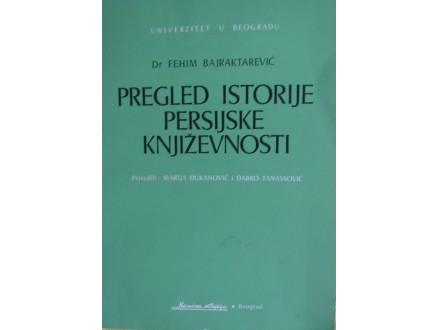 Pregled istorije persijske književnosti  Dr.F. Barjakta