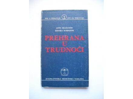 Prehrana u trudnoći, Dražančić/Rubinjoni