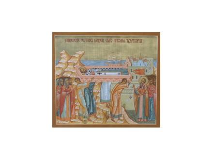 Prenos mostiju Sv. Nikole (Nikolaji,22.maj)