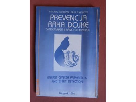 Prevencija raka dojke, M Đorđević, N Mitrović