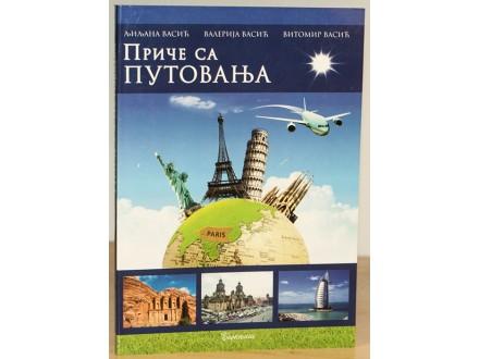 Priče sa putovanja - Vasić