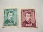 Prigodne markice FNRJ, 100 g- S.Marković, 799-800, 1946