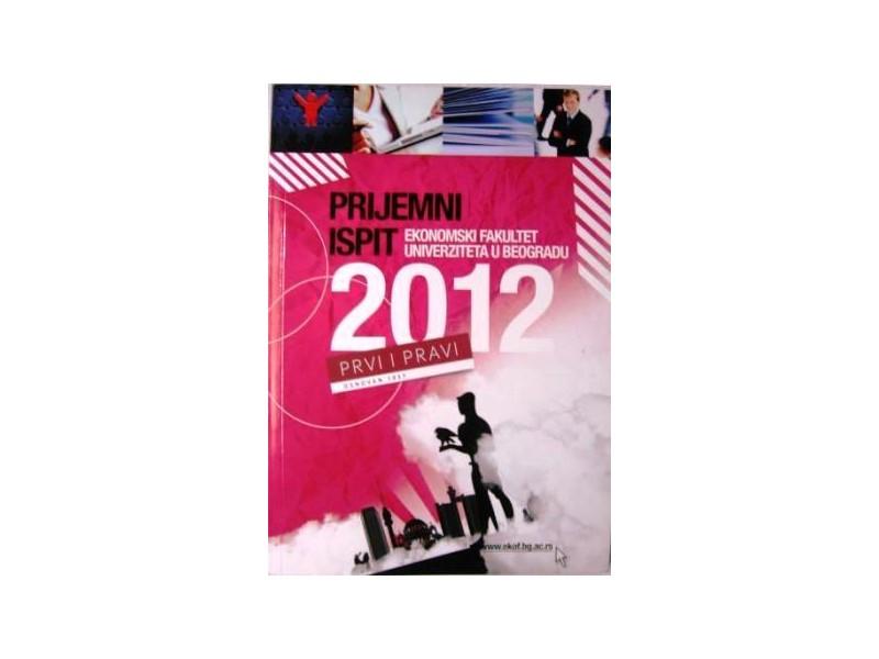 Prijemni ispit 2012. Ekonomski fakultet univerz. u Bg
