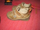 Primo kozne cipele