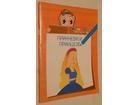 Prinčevi i princeze - Školarčeva lektira