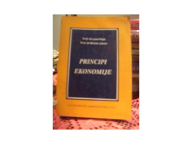 Principi ekonomije , Lazar Pejić i Miomir Jakšić