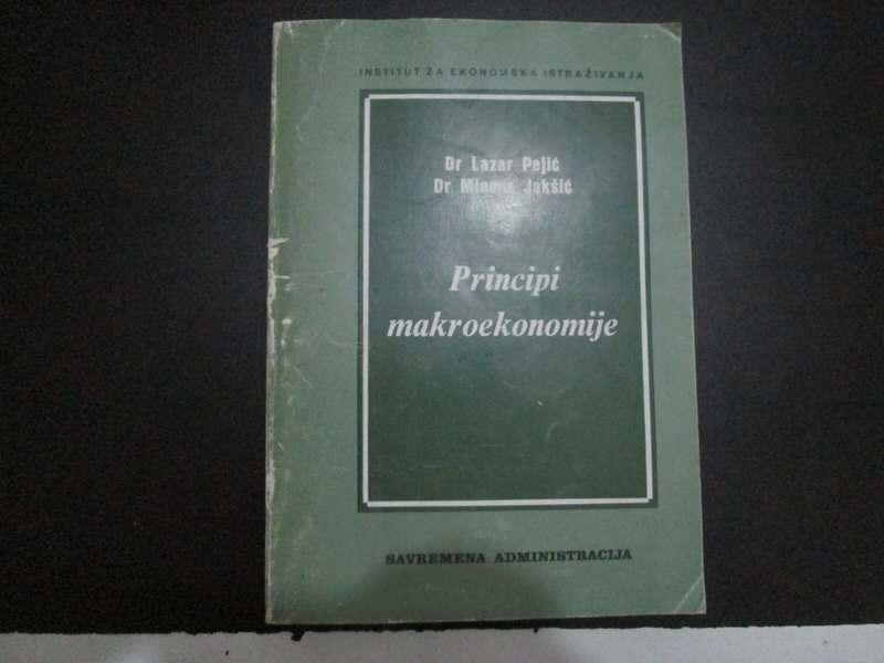 Principi makroekonomije Lazar Pejic