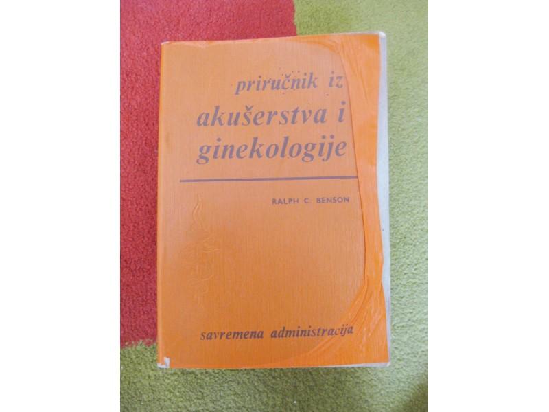Priručnik iz akušerstva i ginekologije