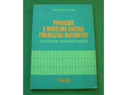 Priručnik o modelima računa finansijske matematike