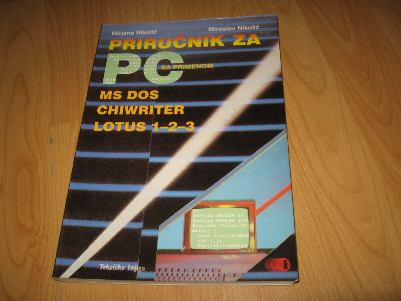 Prirucnik za PC