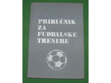 Priručnik za fudbalske trenere - Svevald Milosavljević