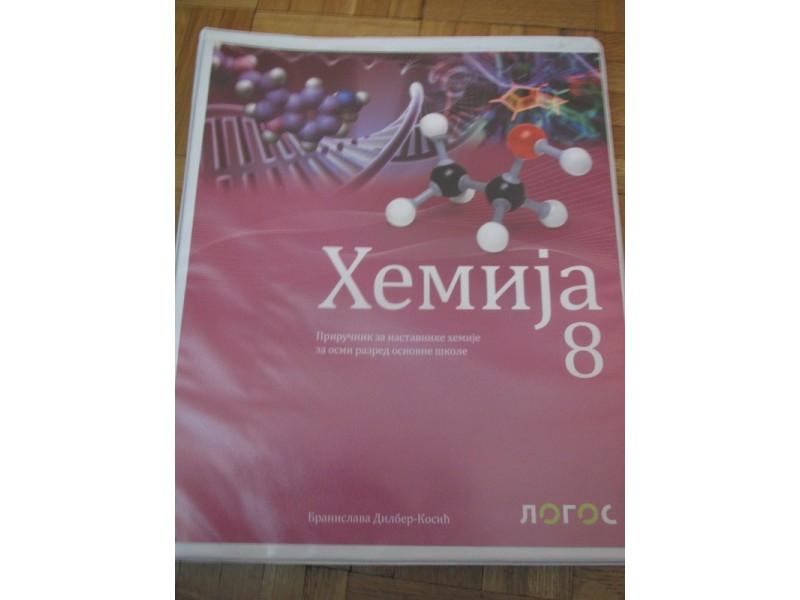 Priručnik za nastavnike HEMIJA 8razred+CD ,(NOVO)!