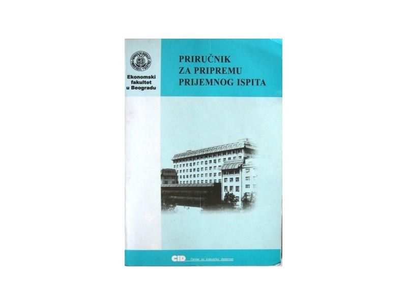 Priručnik za pripremu prijemnog ispita za Ekonomski fak