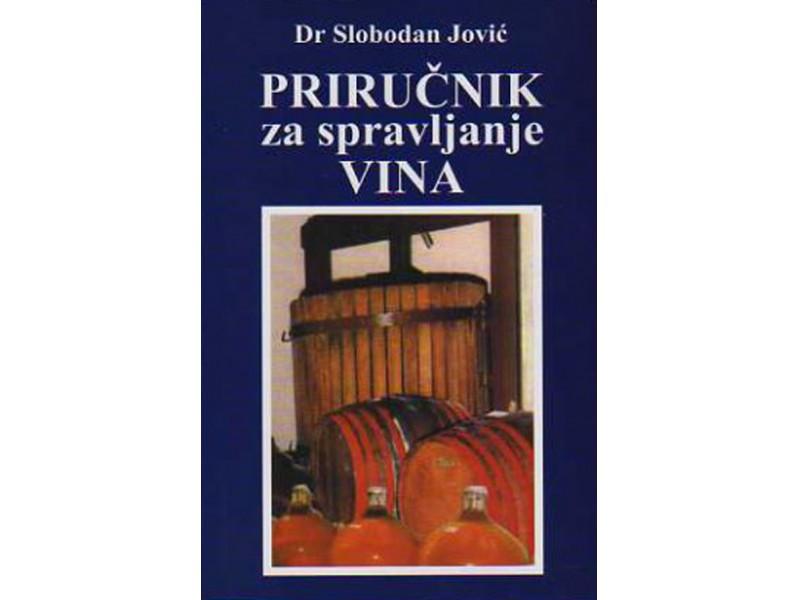 Priručnik za spravljanje vina - Slobodan Jović