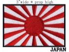 Prišivak (ševron) Imperial Japanese Flag