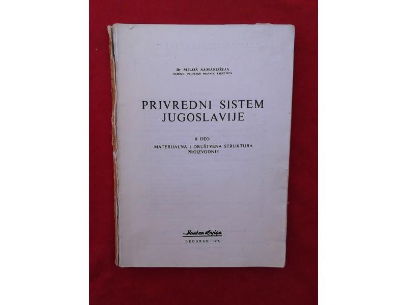 Privredni sistem Jugoslavije